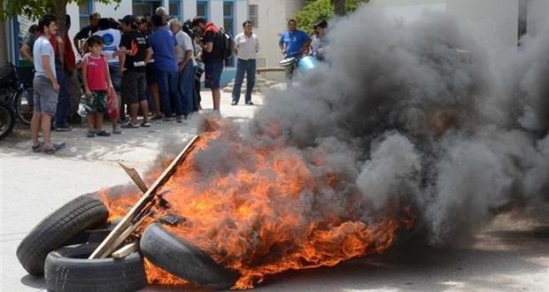 Protocolo de actuación en manifestaciones públicas