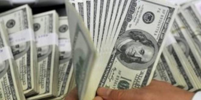 Banco Central despidió al gerente del área que investigaba delitos cambiarios