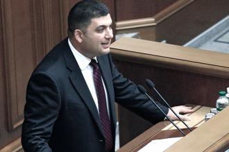 El Parlamento ucraniano eligió a Vladimir Groisman como nuevo primer ministro