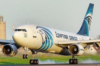 Hallan restos del avión desaparecido de Egyptair al sur de la isla de Kárpatos