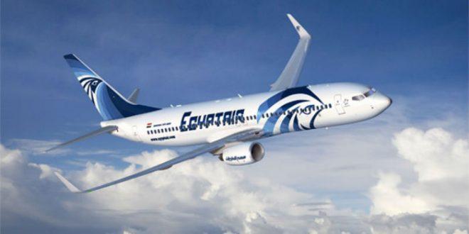 Esta fue la última alerta del vuelo MS804 de EgyptAir minutos antes de estrellarse