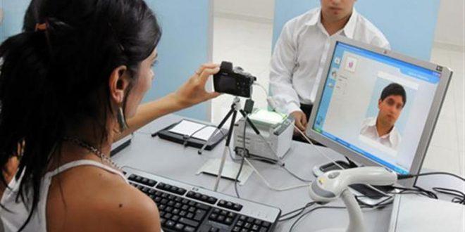 Desde 1 de agosto el único documento de identidad valido será el DNI digital
