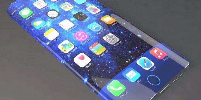 El nuevo botón que tendría el iPhone 7