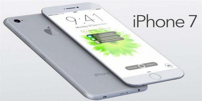 "Diferencia de precios entre comprar un iPhone 7 en Mercado Libre o ""puerta a puerta"""