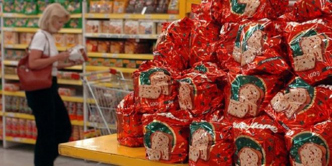 Canasta navideña oficial con precios bajos