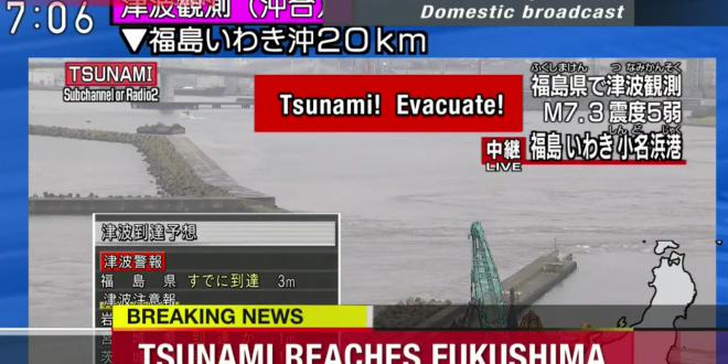 Video en vivo > Alerta de tsunami en Fukushima miralo en vivo