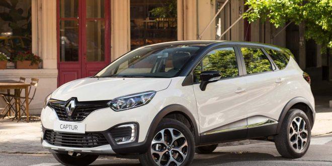 Renault Captur : Precios detalles y equipamiento