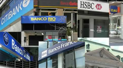 Paro bancario : Cuales son los bancos que hoy no atienden al publico