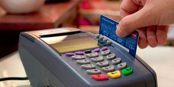 No habrá mas devolución del 5% del IVA en compras con tarjeta de débito