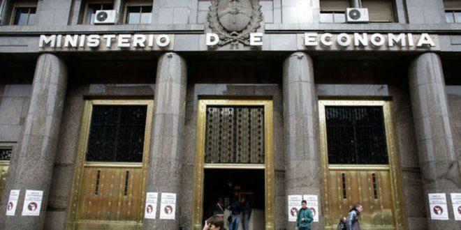 Argentina colocó u$s 7.000 millones a una tasa del 5,625% y el 7% en los mercados internacionales