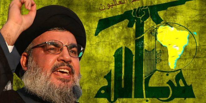 EE.UU. tras el dinero de Hezbollah en América Latina