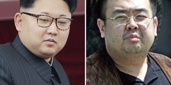 Con que veneno mataron al hermanastro de Kim Jon-Un