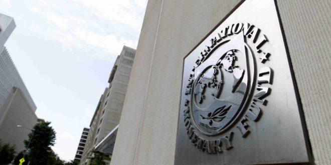 El FMI prevé una inflación del 25,6% para 2017 en Argentina