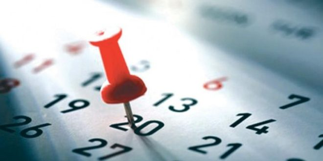 El lunes 19 de junio es feriado?