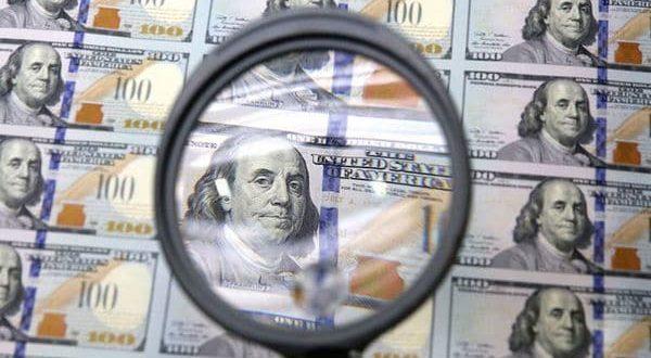 ¿A cuánto va a estar el dólar a fin de año?