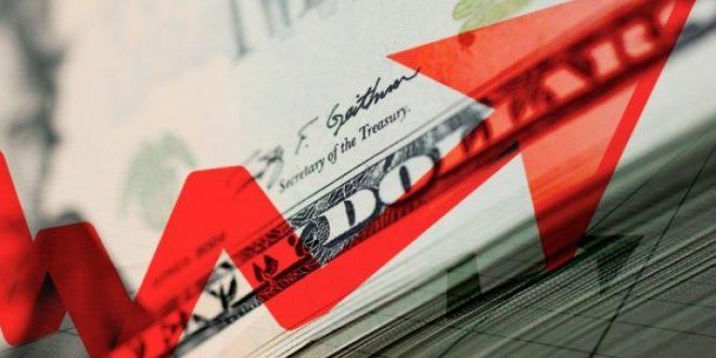 Nuevo récord para el dólar