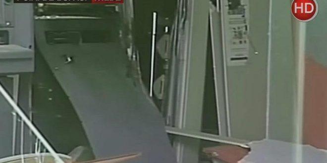 Explotaron un cajero automático para robarse el dinero