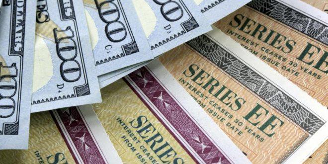 Caen el Rendimiento bonos Tesoro de EEUU tras tiroteo Las Vegas