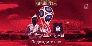 El ISIS lanza amenaza contra el Mundial de Fútbol Rusia 2018