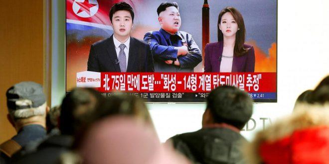 Corea del Norte utilizó nuevo vehículo de lanzamiento en prueba militar