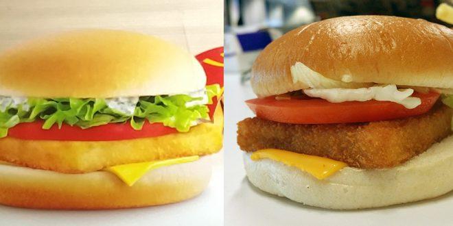Qué es lo que nunca debes pedir en McDonald's ?