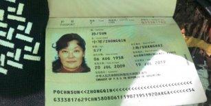 Hallaron la cartera y el pasaporte de la ciudadana china desaparecida en el Aeropuerto