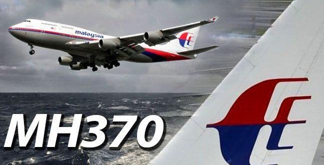Desaparece el barco que busca al vuelo MH370