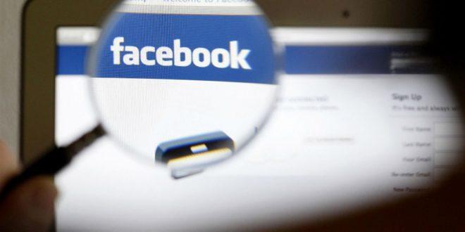 Como ver lo que Facebook sabe sobre vos en 3 simples pasos