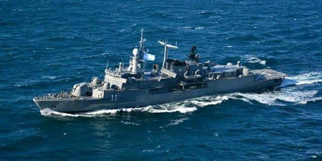 Tareas de búsqueda del submarino ARA San Juan