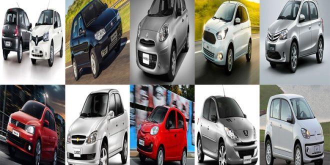 Los 7 autos más baratos del mercado argentino