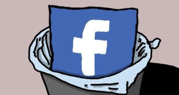 Cómo eliminar tu cuenta de Facebook sin dejar rastros