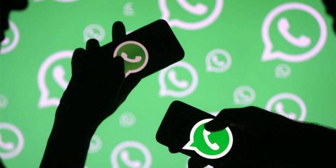 WhatsApp: Como saber si tu mensaje fue reenviado a otro