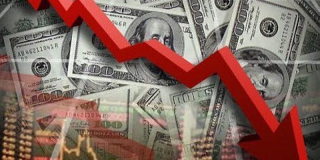 El dólar terminó la semana en baja a $22,28