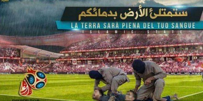 ISIS amenaza decapitar a MESSI en el Mundial de Rusia