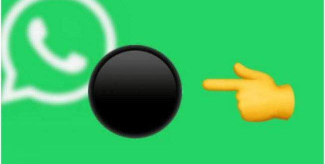 ¿Que es el botón negro de Whatsapp y por qué te cuelga el teléfono cuando lo tocás?