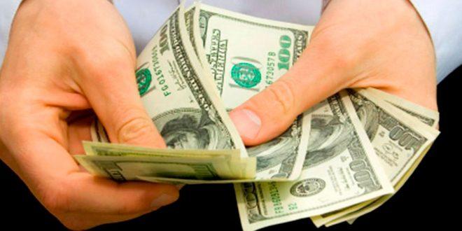 El dólar cae 10 centavos a $ 30,74