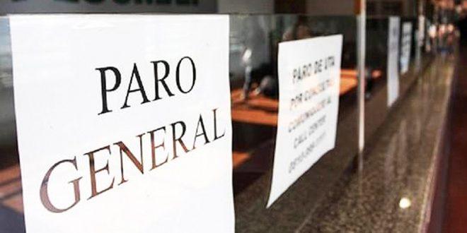 Paro general del 25 de septiembre: qué gremios adhieren y qué servicios estarán afectados