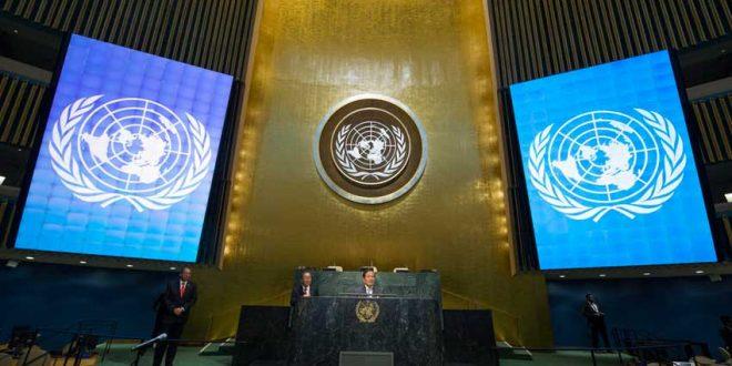 Video en vivo : Los debates de la 73.ª sesión de la Asamblea General de la ONU