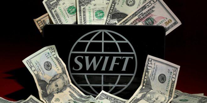 El Banco Central de Irán ha sido desconectado de sistema SWIFT