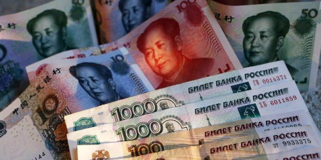 Rusia y China emplearán un nuevo sistema de pago para no usar dólares