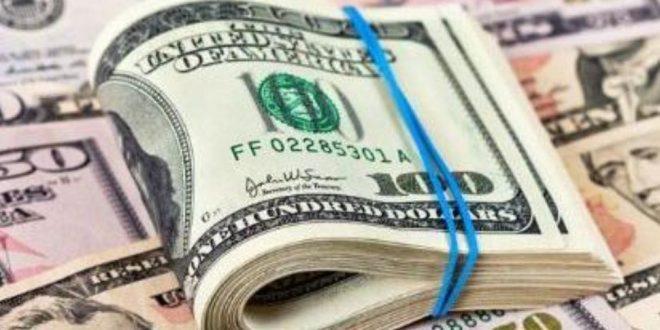 El dólar arrancó con leve suba y cerró en $ 36,42