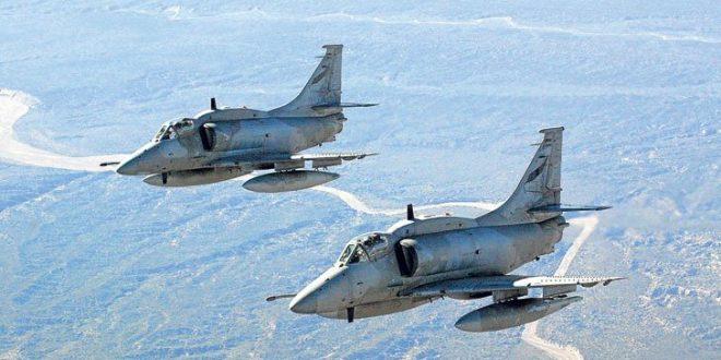 La Fuerza Aérea interceptó una aeronave que ingresó ilegalmente al país