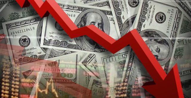 El dólar bajó 23 centavos a $ 44,69