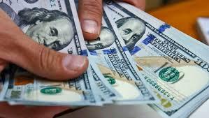 El dólar subió a $61,50 en el Banco Nación