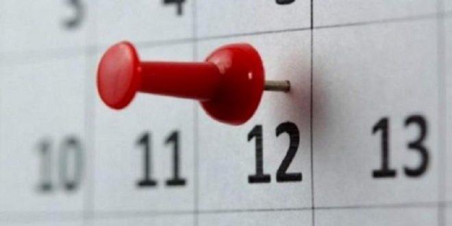 ¿Habrá fin de semana largo por el feriado del 12 octubre?
