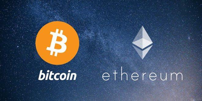 ¿Cuál es la diferencia entre Bitcoin y Ethereum?