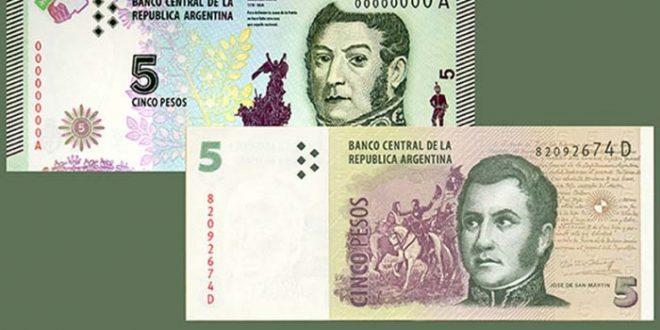 Los billetes de $5 se podrán cambiar hasta el 29 de mayo por la cuarentena