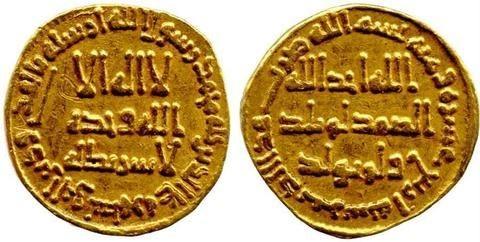 Monedas antiguas más raras y valiosas del mundo