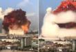 Video: la explosión en Beirut visto desde distintos ángulos sincronizados