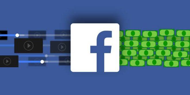 Facebook le pagará a más de 200 mil usuarios para que desactiven sus cuentas